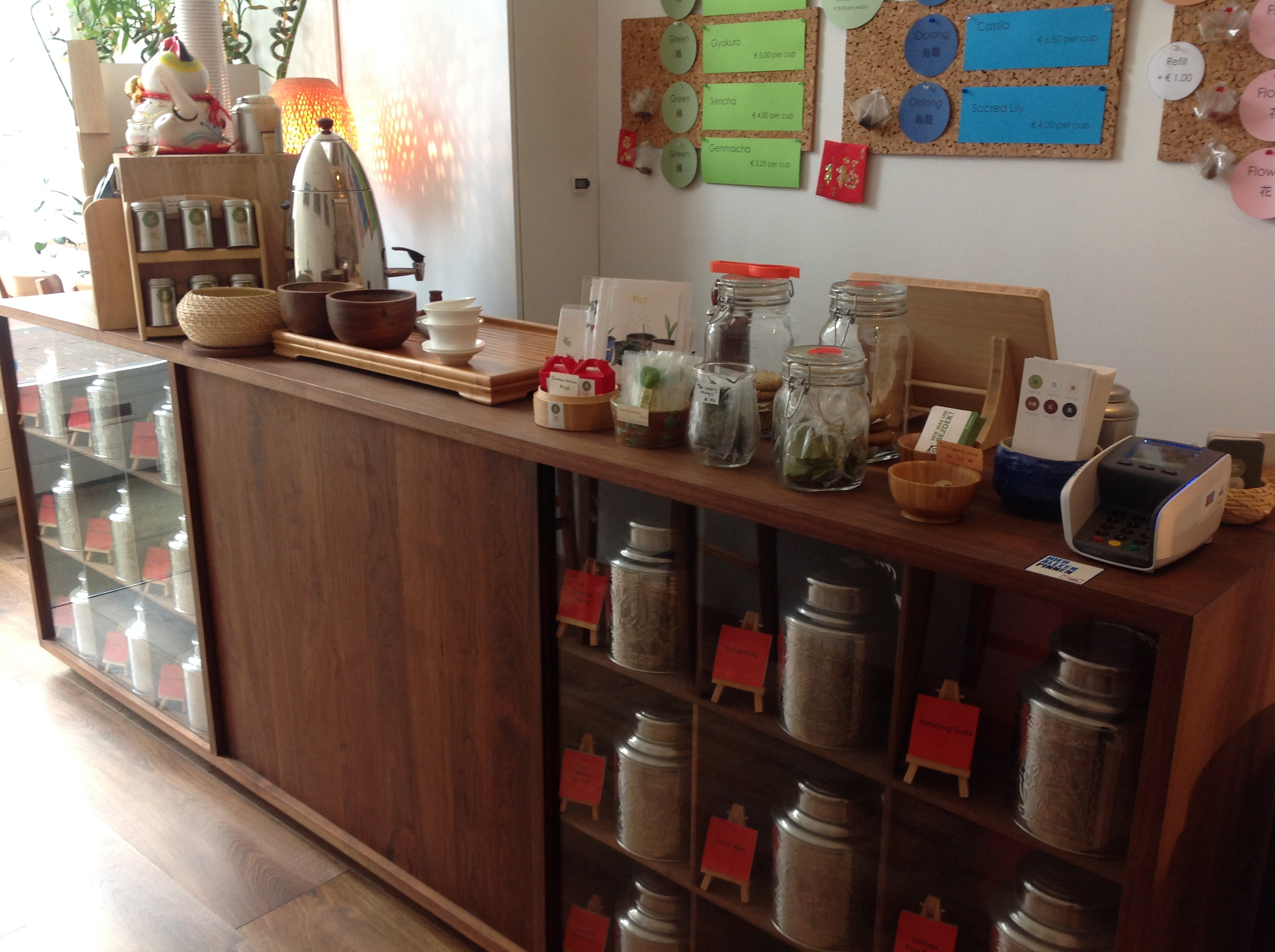 Tea center